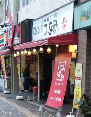 Blog_20091205_tsunami_1